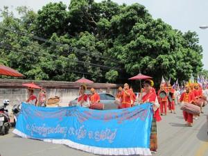 Inthakin 2012 and Wat Chedi Luang