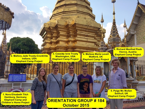 Group Photo # 184