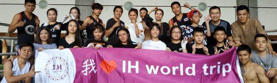 Ivory House Volunteer Group