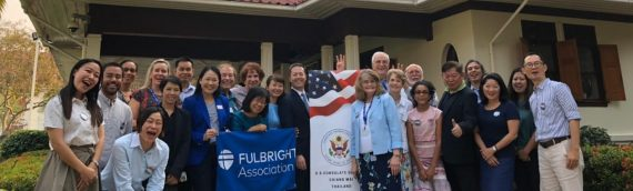 Fulbright Association Thailand Volunteer Program